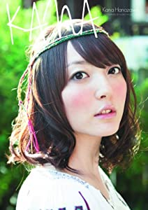 花澤香菜写真集「KANA」