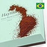 Café brasileño ganador del premio Cup of Excellence®* - Café tostado y molido - ¡Uno de los mejores cafés del mundo, recién tostado y molido para usted!