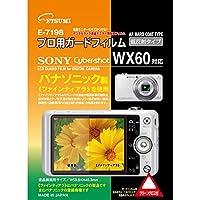 ETSUMI 液晶保護フィルム プロ用ガードフィルムAR SONY Cyber-shot WX60対応 E-7198