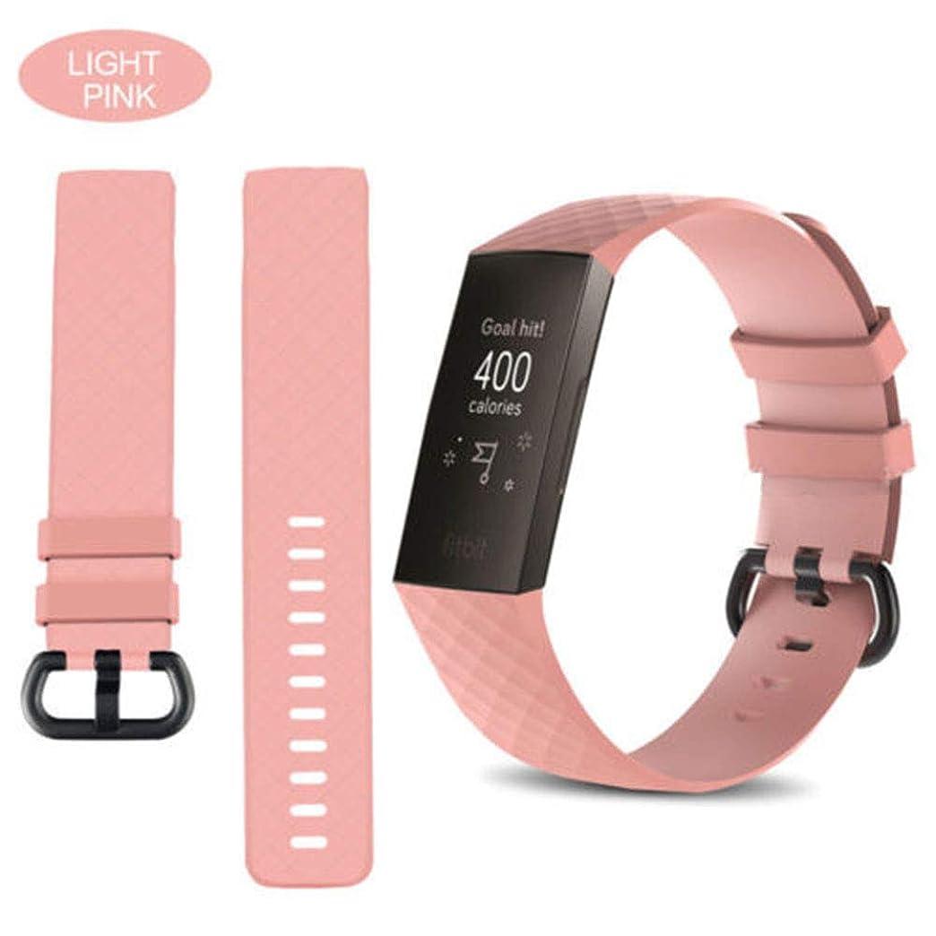 衣類キネマティクス母性ACHICOO 時計バンド Fitbit charge3用 交換用 バンド シリコン ストラップ スポーツ リストバンド 腕時計バンド ライトピンク 小型