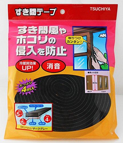 槌屋 すき間テープ ダークグレー 幅15X高さ5mmX長さ4m SKU-003