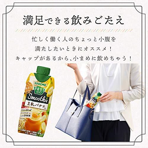 カゴメ野菜生活100Smoothie(スムージー)豆乳バナナミックス330ml×12本