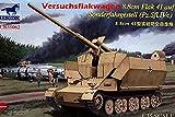 ブロンコモデル 1/35 ドイツ フラックワーゲンIVc型 8.8cmFlak41搭載高射自走砲 プラモデル CB35062