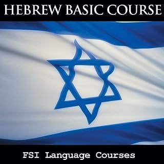 FSI Language Courses: Hebrew cover art