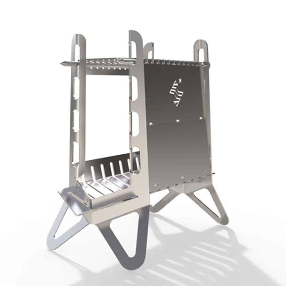 基本的な限り火焚き火 グリル SPORTES スポルテスアウトドアツールズ ファイヤーウォール プラス ウインドブレード(2枚組) FIREWAALL + PLUS & Wind Blades (Kit of 2)
