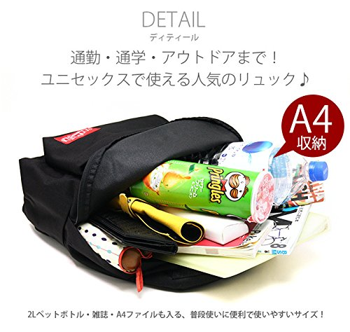 ManhattanPortage(マンハッタンポーテージ)『BigAppleBackpack』
