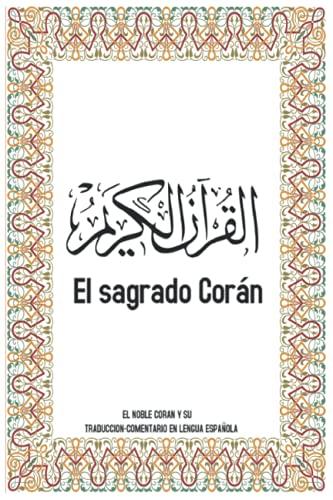 El sagrado Corán: Original