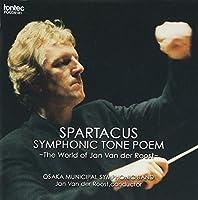 ヴァンデルロースト:交響詩「スパルタクス」