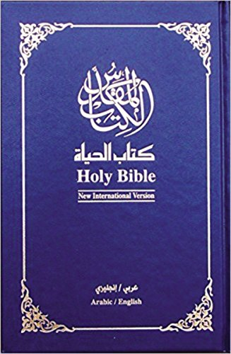 Compare Textbook Prices for NAV, NIV, Arabic/English Bilingual Bible, Hardcover, Blue Arabic Edition Bilingual Edition ISBN 9781563209970 by Zondervan