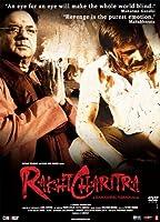 RakhtCharitra - I (New Vivek Oberoi Hindi Movie / Bollywood Film / Indian Cinema DVD)