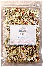 ハーブティー 疲れていませんか tea ビタミン豊富なブレンド (2. 内容量 50g)