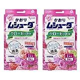 【まとめ買い】 かおりムシューダ 1年間有効 防虫剤 クローゼット用 3個入 やわらかフローラルの香り×2個