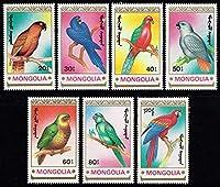 オウム/モンゴル1990年7種完 鳥・インコ