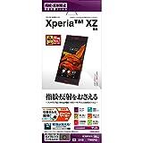 Xperia XZ 反射防止フィルム T764XPXZ