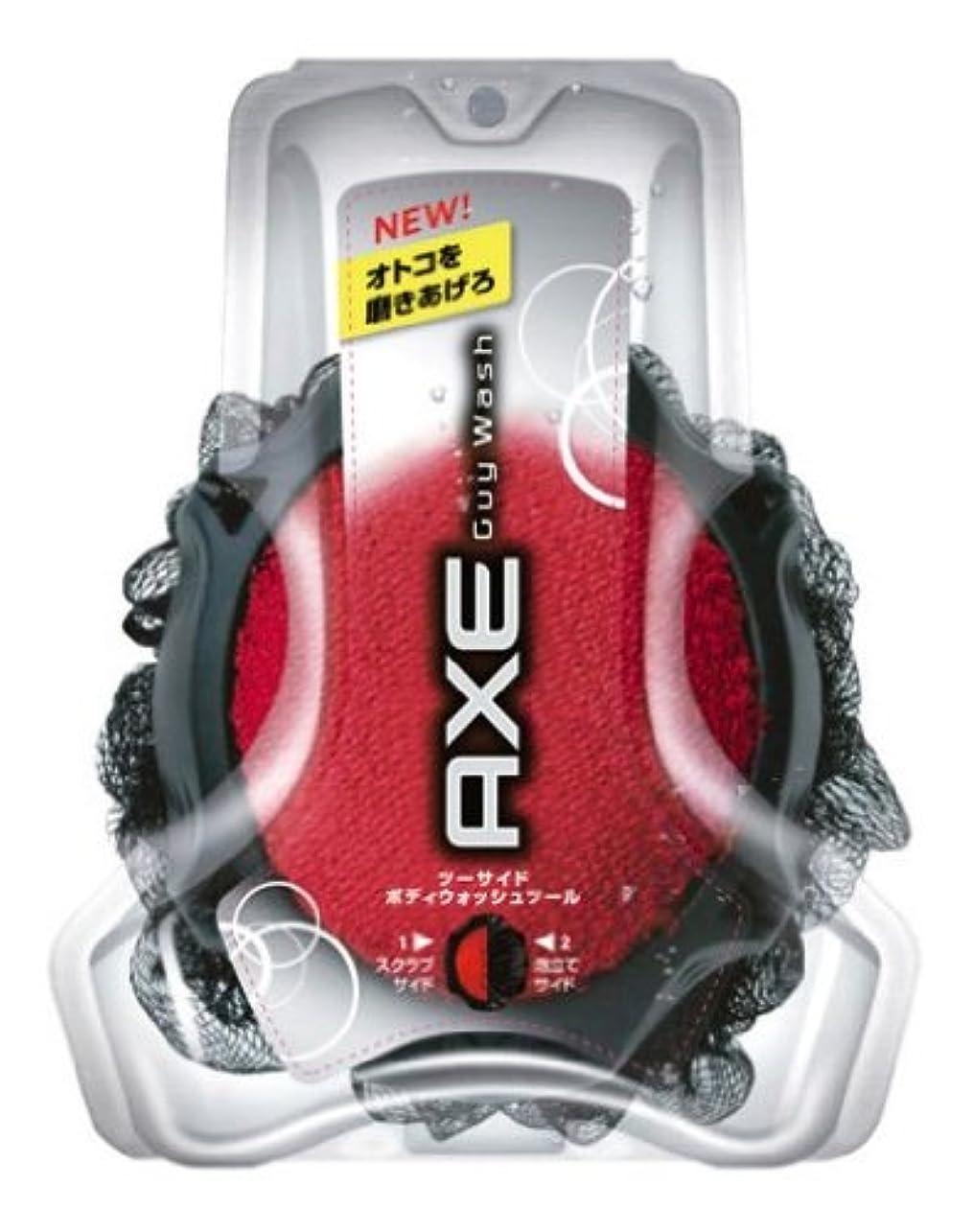 しなやかな発明するボンドAXE(アックス) ガイウォッシュ 88g