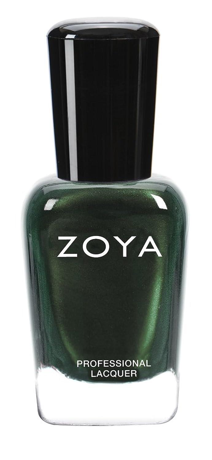 うんざり一人でのZOYA ゾーヤ ネイルカラー ZP914 TABITHA タビサ 15ml パール 爪にやさしいネイルラッカーマニキュア