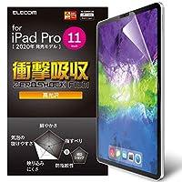 エレコム iPad Pro 11 2020 保護フィルム 衝撃吸収 光沢 TB-A20PMFLPG