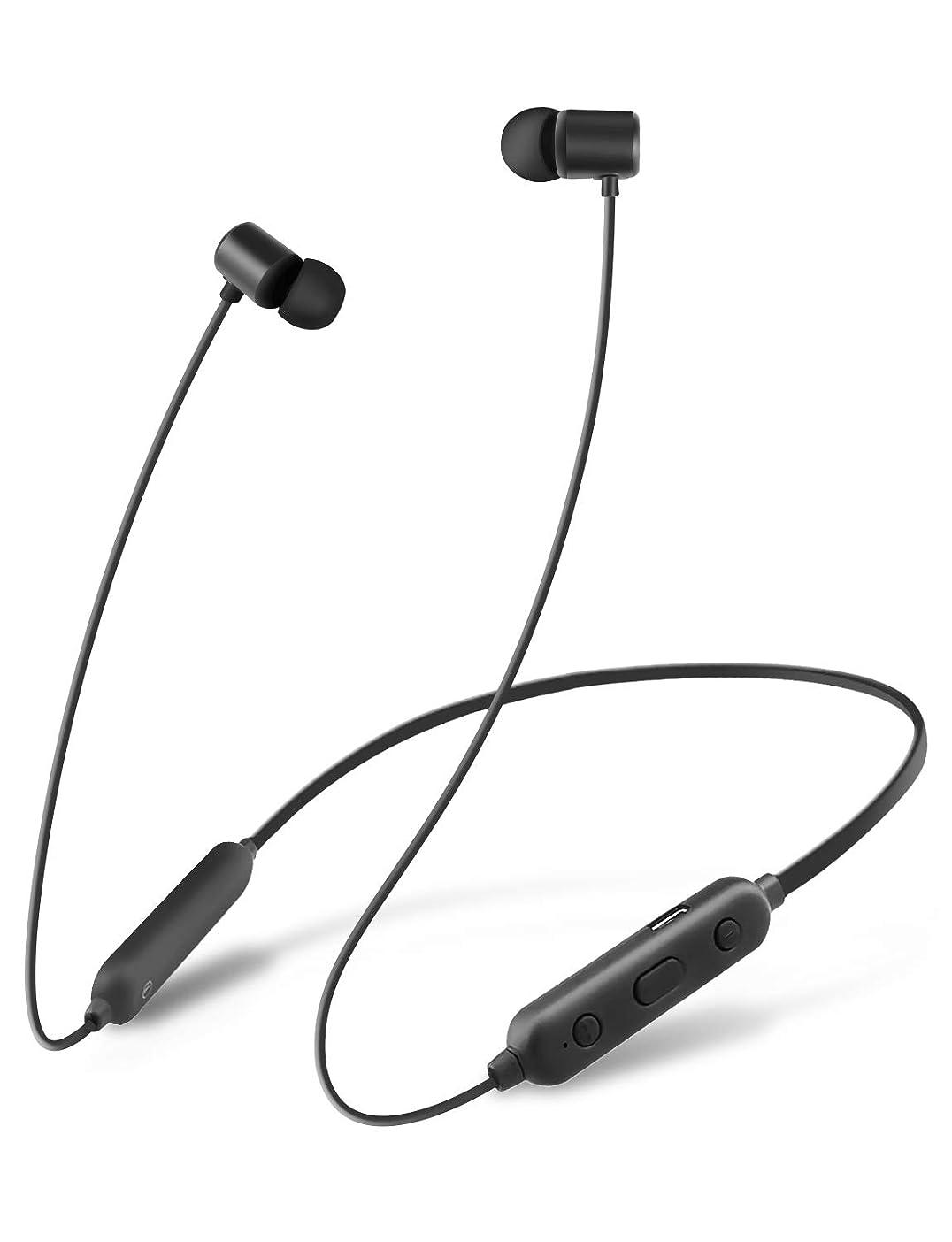 測定手当入学するXUNPULS 進化版 IPX7完全防水 Bluetooth イヤホン ネックバンド型 10時間連続再生 マグネット搭載