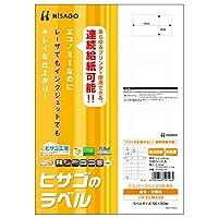 ヒサゴ エコノミー ラベル 24面 角丸 A4 100シート入 ELM029