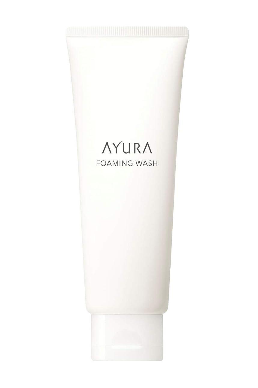 前奏曲導出標高アユーラ (AYURA) フォーミングウォッシュ 120g 〈 洗顔料 〉 肌をいたわりながら汚れを落とす つるんとやわらかな素肌へ 洗うたびにうるおいを与えるもっちり濃密泡の洗顔料