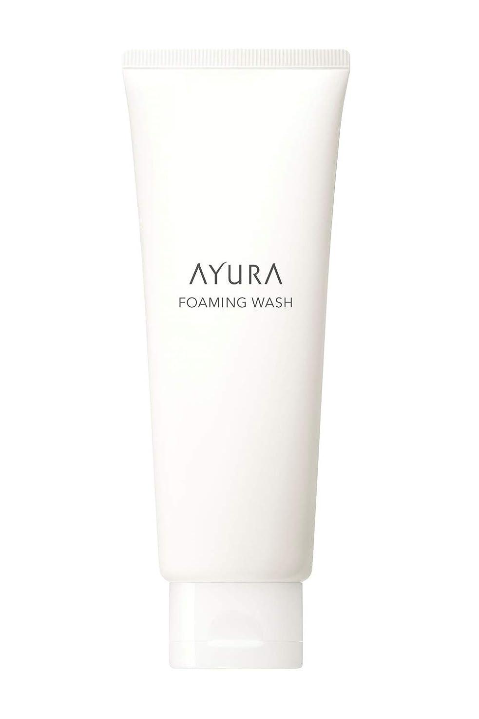 ポールスリラー巡礼者アユーラ (AYURA) フォーミングウォッシュ 120g 〈 洗顔料 〉 肌をいたわりながら汚れを落とす つるんとやわらかな素肌へ 洗うたびにうるおいを与えるもっちり濃密泡の洗顔料