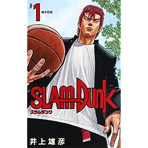 "SLAM DUNK 新装再編版 1 (愛蔵版コミックス)"""
