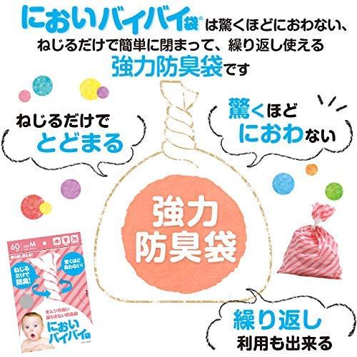 防臭袋においバイバイ袋赤ちゃん用おむつが臭わない袋Mサイズ180枚入りゴミ袋