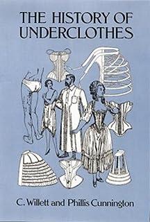 تاریخچه لباسهای زیر (مد و لباس داور)