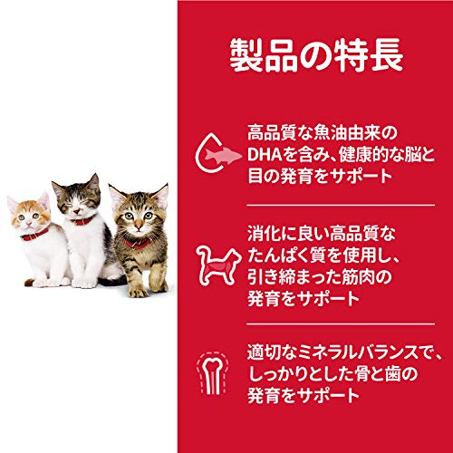 ヒルズサイエンス・ダイエット『キトン12カ月まで子猫用チキン/妊娠・授乳期の母猫にも(3532J)』