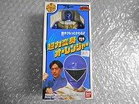 当時物 デッドストック品 超力戦隊オーレンジャー 強力変身オーレンジャー ブルー 未使用新品