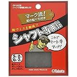 Tabata(タバタ) ゴルフ 鉛 テープ ゴルフメンテナンス用品 シャフト専用鉛 Mix30 GV0628