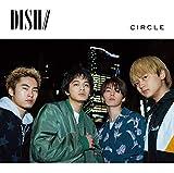 CIRCLE (初回生産限定盤B) (DVD付) (特典なし)