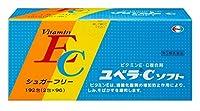 【第3類医薬品】ユベラ-Cソフト 192包 ×8