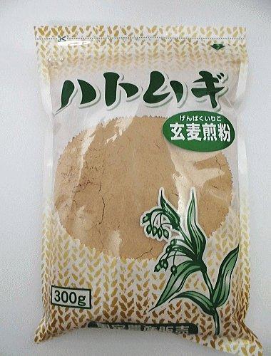 ハトムギ全粒粉 300g 1袋 (非精製はと麦焙煎粉末お試し)