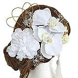【J's select】胡蝶蘭 花 フラワー 髪飾り 10点セット 和装 結婚式 ウェディング 成人式 卒業式 着物 袴に