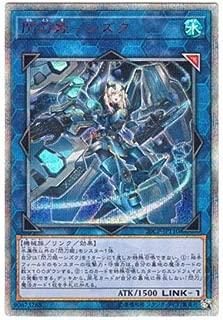 遊戯王 日本語版 20CP-JPT10 Sky Striker Ace - Shizuku 閃刀姫-シズク (20thシークレットレア)
