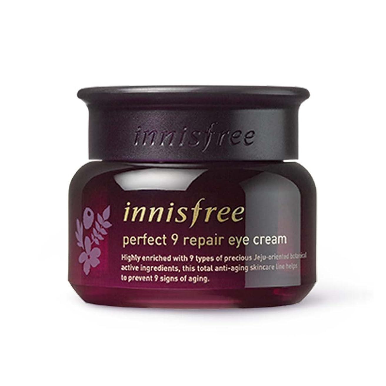 トラック湿原翻訳者【innisfree】イニスフリー パーフェクト9 リペアアイクリーム 30ml(Perfect 9 repair eye cream 30ml)