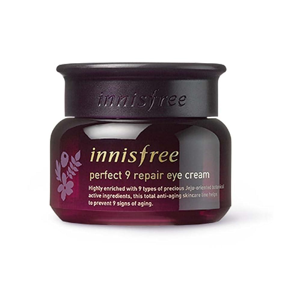 割合エピソード展開する【innisfree】イニスフリー パーフェクト9 リペアアイクリーム 30ml(Perfect 9 repair eye cream 30ml)