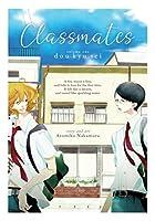 Classmates 1: Dyo Kyu Sei