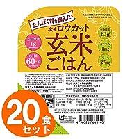 たんぱく質を抑えた金芽ロウカット玄米ごはん 150g 20食入り