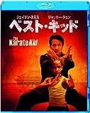 ベスト・キッド[Blu-ray/ブルーレイ]