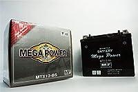 バイク バッテリー MTX12-BS 一年保証 メンテナンスフリー ( YTX12-BS / GTX12-BS / FTX12-BS ) 互換品