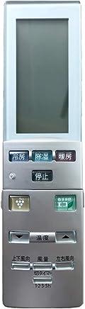 (代替品)シャープ エアコンリモコン A767JB (2056380748) 適用します