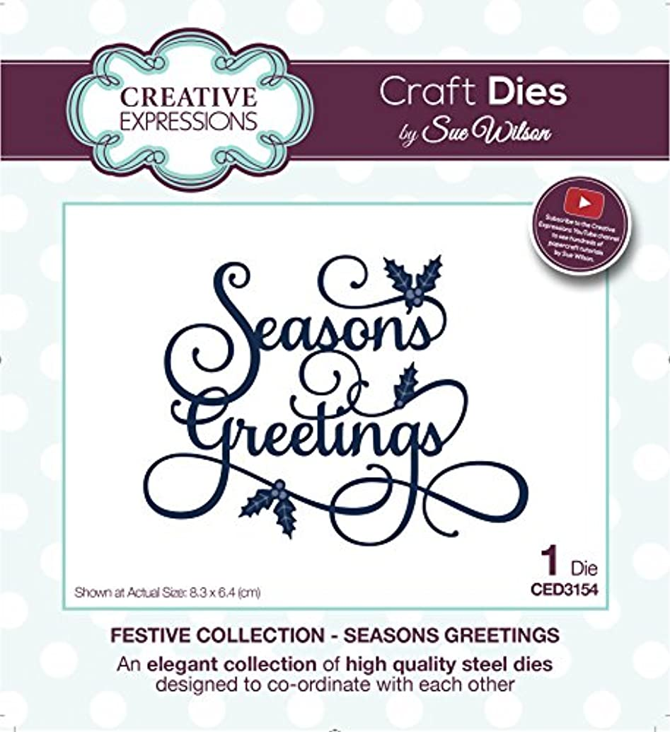 Creative Expressions CED3154 Festive Craft Dies by Sue Wilson, Seasons Greetings vjlkgvxfd