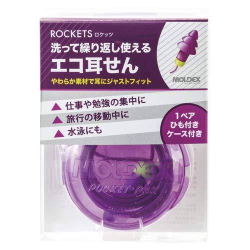 (まとめ買い)BMC 洗って繰り返し使えるエコ耳せん ロケッツ 1ペア ひも付き ケース付き 【×5】