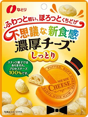 なとり 濃厚チーズ 21g