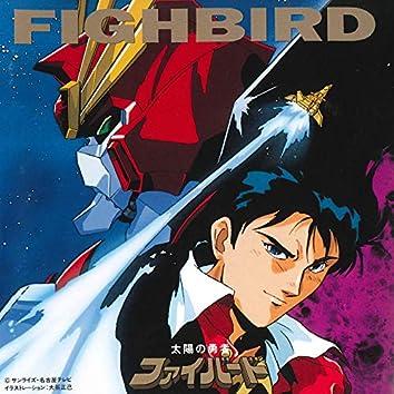 The Brave Fighter of Sun Fighbird Original Motion Picture Soundtrack, Vol. 1