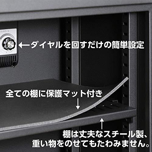 【Amazon限定ブランド】HAKUBA防湿庫E-ドライボックス大容量85Lカビ対策自動除湿静音電子制御式メーカー5年保証KED-85W