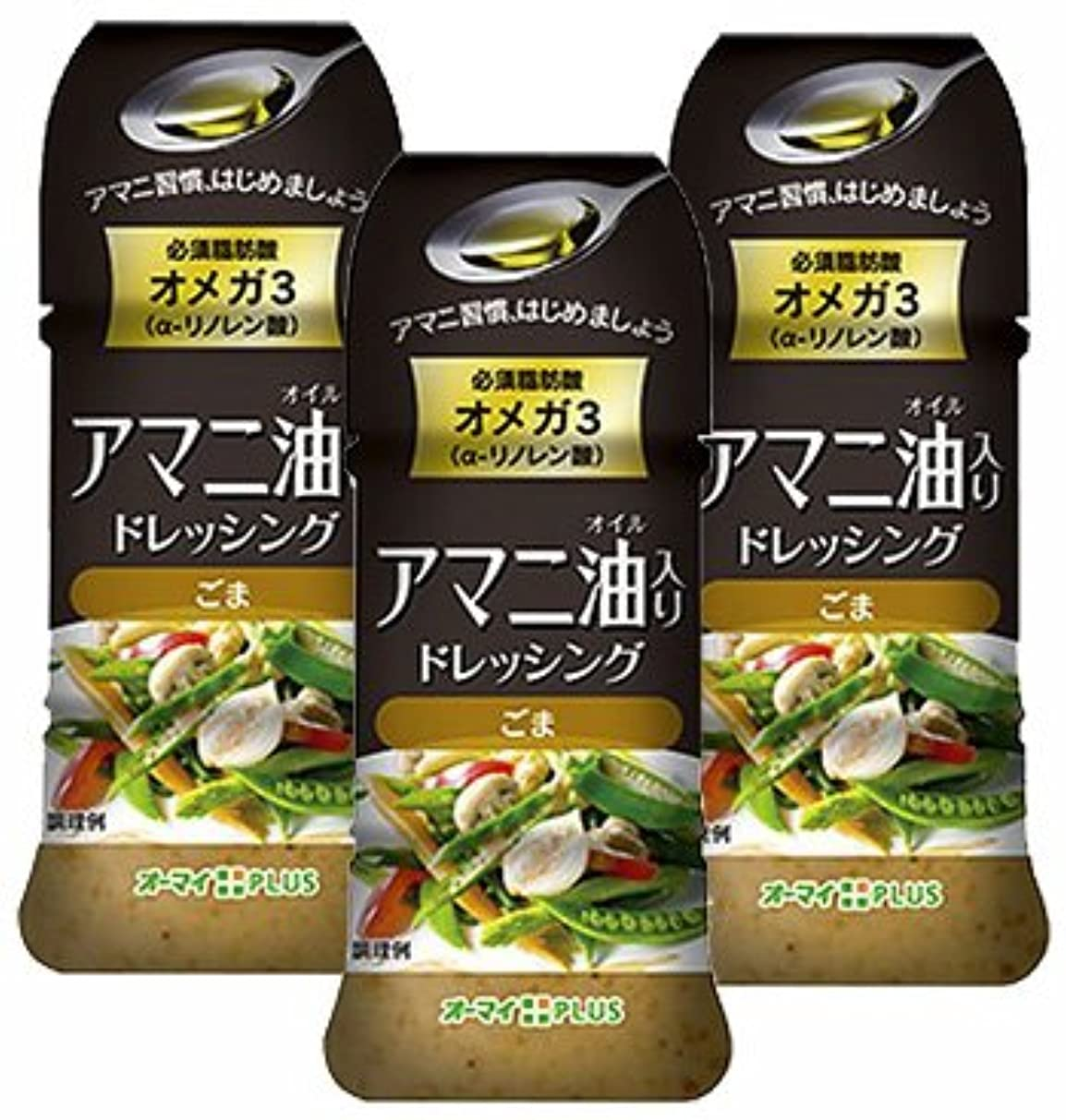 とティームミトンかもめアマニ油ドレッシング ごま【3本セット】日本製粉