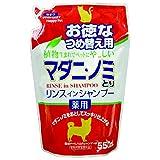 ハッピーペット 薬用マダニ・ノミとりリンスインシャンプー 犬猫用つめ替え 550ml